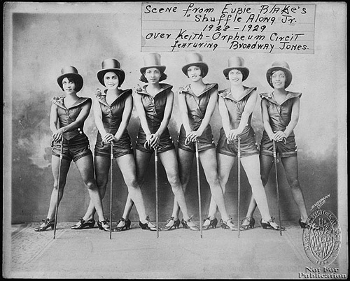 African American Dance Troupe II
